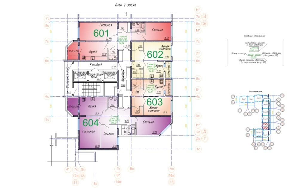 2 этаж 7 подъезд